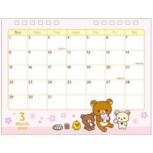 San-X リラックマ「カレンダー2020/卓上カレンダー(CD33901)」|kinpakuya|02