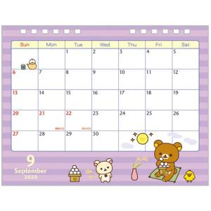 San-X リラックマ「カレンダー2020/卓上カレンダー(CD33901)」|kinpakuya|03
