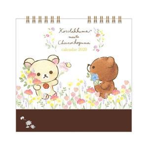 San-X リラックマ「カレンダー2020/卓上カレンダー(CD34001)」 kinpakuya
