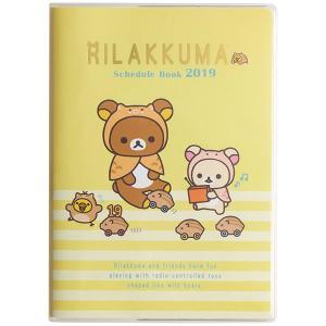 San-X リラックマ「ポケットスケジュールコレクション(2019)/糸とじ手帳B6ウィークリー(ME66205)」|kinpakuya