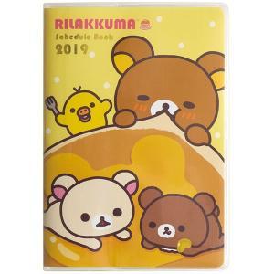 San-X リラックマ「ポケットスケジュールコレクション(2019)/糸とじ手帳ワイド(ME66214)」|kinpakuya