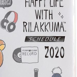 San-X リラックマ「ポケットスケジュールコレクション2020/糸とじ手帳A5(インデックス)(ME66601)」|kinpakuya|09