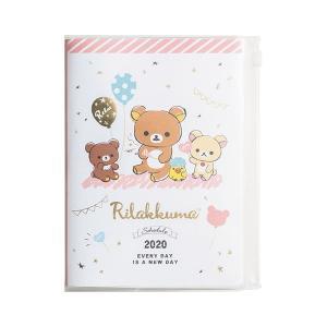 San-X リラックマ「ポケットスケジュールコレクション2020/糸とじ手帳B6タスク(ポケット)(ME66603)」 kinpakuya