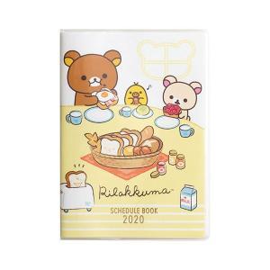 San-X リラックマ「ポケットスケジュールコレクション2020/糸とじ手帳B6マンスリー(ME66607)」|kinpakuya