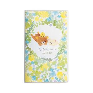 San-X リラックマ「ポケットスケジュールコレクション2020/糸とじ手帳細長家族(ME66610)」 kinpakuya