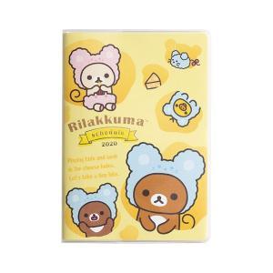 San-X リラックマ「ポケットスケジュールコレクション2020/糸とじ手帳ワイドウィークリー(ME66612)」|kinpakuya