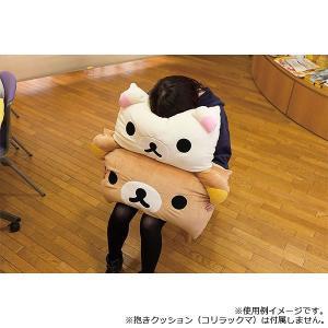 リラックマ「スーパーもーちもち/スーパーもーちもち抱きロングクッション(全3種)」|kinpakuya|03