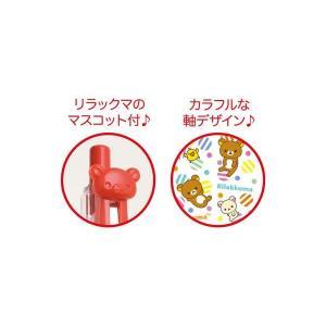 【海外販売NG】San-X リラックマ「SARASA CLIP(サラサ クリップ) 0.4(全6色)」 kinpakuya 03