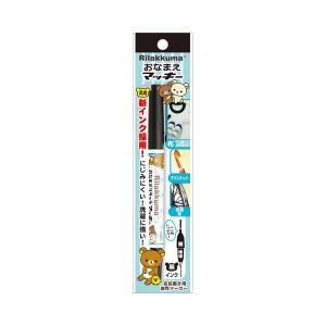 MTI-PP41601 San-X リラックマ 「ステーショナリー/おなまえマッキー(PP41601...