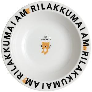 San-X リラックマ「リラックマスタイル・モノトーンキッチン雑貨/パスタ・カレー皿(TK12101)」|kinpakuya
