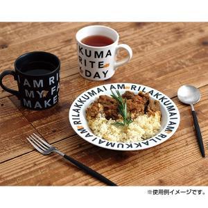 San-X リラックマ「リラックマスタイル・モノトーンキッチン雑貨/パスタ・カレー皿(TK12101)」|kinpakuya|03
