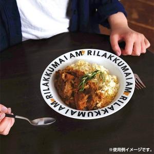 San-X リラックマ「リラックマスタイル・モノトーンキッチン雑貨/パスタ・カレー皿(TK12101)」|kinpakuya|04