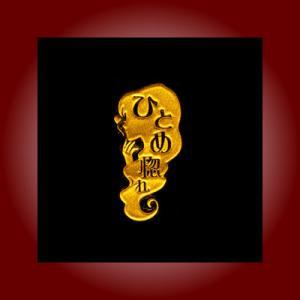 金粉筆蒔絵貼り札(ステッカー)「ひとめ惚れ」|kinpakuya