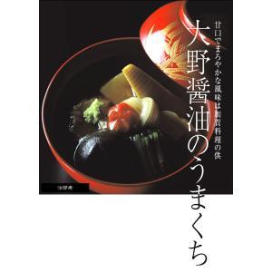 金箔入調味料「フジキン/加賀百万石 金箔入り醤油セット(2本入)」|kinpakuya|02