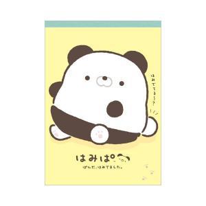 San-X はみぱ「/メモパッド(MW47901)」 kinpakuya