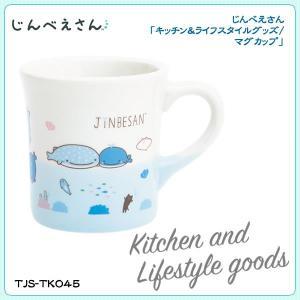 じんべえさん「キッチン&ライフスタイルグッズ/マグカップ」|kinpakuya