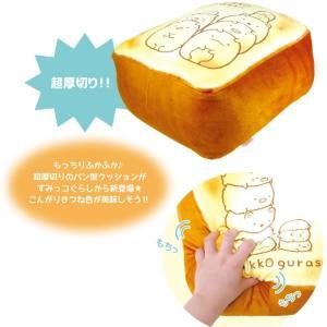 すみっコぐらし「パン型クッション(全2種)」|kinpakuya|02