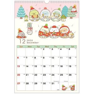San-X すみっコぐらし「カレンダー2020/壁かけカレンダー(B4)(CD33601)」|kinpakuya|02