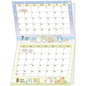 San-X すみっコぐらし「カレンダー2020/壁かけカレンダー(A4)(CD33801)」|kinpakuya|02
