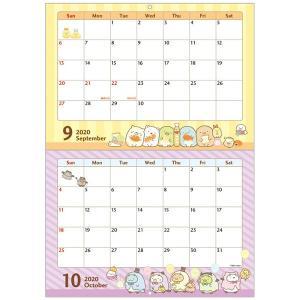 San-X すみっコぐらし「カレンダー2020/壁かけカレンダー(A4)(CD33801)」|kinpakuya|03