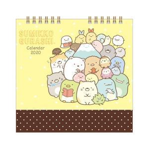 San-X すみっコぐらし「カレンダー2020/卓上カレンダー(CD34201)」|kinpakuya
