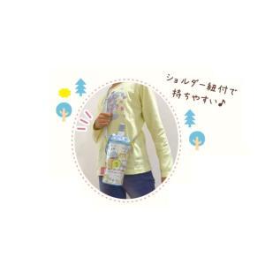 San-X すみっコぐらし「行楽グッズ/ペットボトルポーチ(ピクニック柄)(CU41401)」 kinpakuya 02