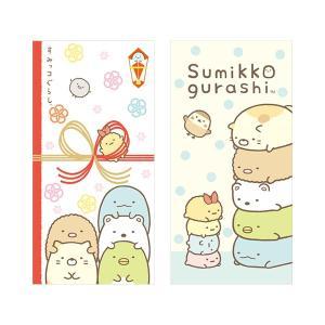 San-X すみっコぐらし「ポチ袋/ポチ袋ワイド(全2種)」|kinpakuya