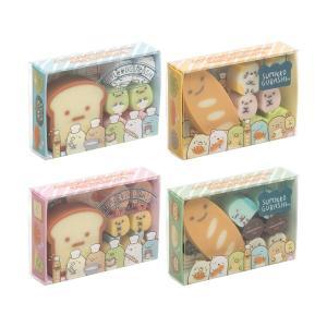 San-X すみっコぐらし「すみっコパンきょうしつ/パン屋さん消しゴムセット(全4種)」|kinpakuya