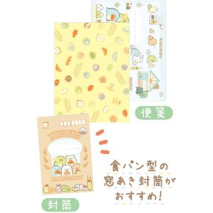 San-X すみっコぐらし「すみっコパンきょうしつ/レターセット(LH67901)」 kinpakuya 02