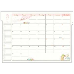 San-X すみっコぐらし「ポケットスケジュールコレクション2020/糸とじ手帳A5(インデックス)(ME66602)」|kinpakuya|02