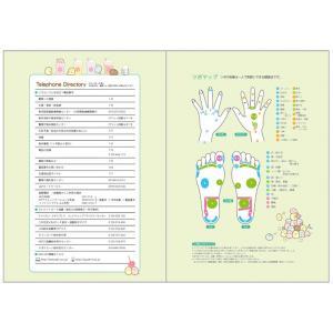 San-X すみっコぐらし「ポケットスケジュールコレクション2020/糸とじ手帳A5(インデックス)(ME66602)」|kinpakuya|04