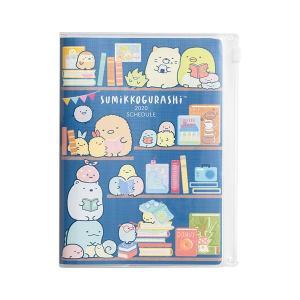San-X すみっコぐらし「ポケットスケジュールコレクション2020/糸とじ手帳B6タスク(ポケット)(ME66604)」|kinpakuya