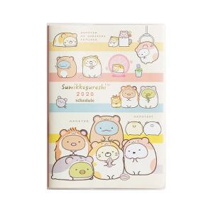 San-X すみっコぐらし「ポケットスケジュールコレクション2020/糸とじ手帳B6ウィークリー(ME66606)」|kinpakuya