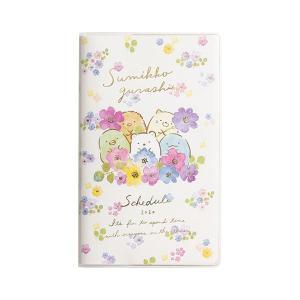 San-X すみっコぐらし「ポケットスケジュールコレクション2020/糸とじ手帳細長家族(ME66611)」|kinpakuya
