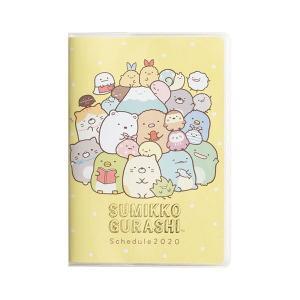 San-X すみっコぐらし「ポケットスケジュールコレクション2020/糸とじ手帳ワイド(ME66618)」|kinpakuya
