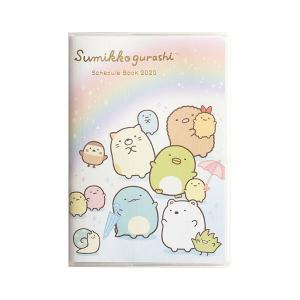 San-X すみっコぐらし「ポケットスケジュールコレクション2020/糸とじ手帳ワイド(ME66619)」|kinpakuya