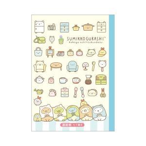 San-X すみっコぐらし「ステーショナリー/連絡帳(タテ)(NY23001)」|kinpakuya