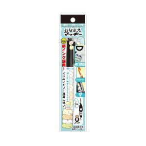 【海外販売NG】 San-X すみっコぐらし「ステーショナリー/おなまえマッキー(PP41701)」|kinpakuya