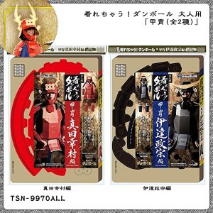 着れちゃう!ダンボール 大人用「甲冑(全2種)」|kinpakuya