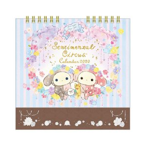 San-X センチメンタルサーカス「カレンダー2020/卓上カレンダー(CD34301)」|kinpakuya