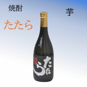 たたら 芋 焼酎 四合瓶 720ML|kinpo