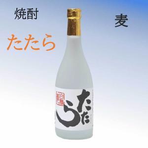 たたら 麦 焼酎 四合瓶 720ML|kinpo