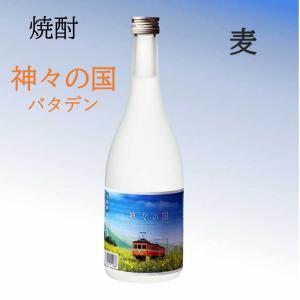 神々の國 バタデン 麦 本格麦焼酎 四合瓶 720ML|kinpo