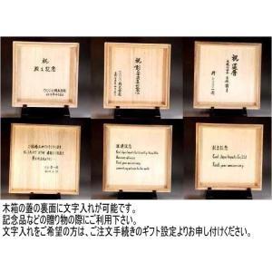 有田焼 金彩青海波鳳凰絵特大花瓶 陶芸作家 藤...の詳細画像4