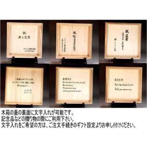有田焼 金欄手様式花籠絵飾り特大沈香壺|陶芸作...の詳細画像5