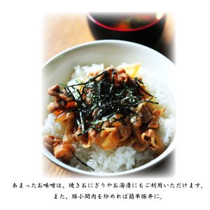 味噌漬大根1764 kinse-kyo-tsukemono 04