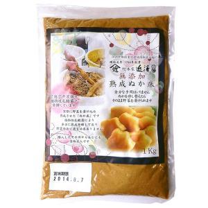 熟成ぬか床1kg|kinse-kyo-tsukemono