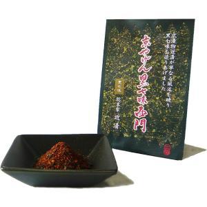 京やげん黒七味|kinse-kyo-tsukemono