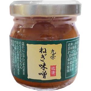 九条ねぎ味噌|kinse-kyo-tsukemono