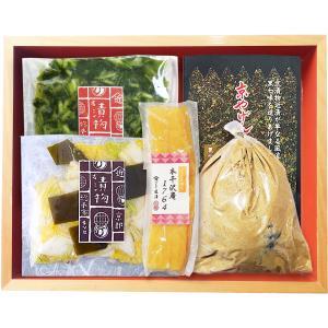 黒七味と楽しむ漬物セット kinse-kyo-tsukemono